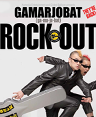 gamrockout2